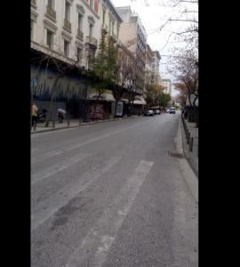 οδός Αθηνάς
