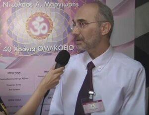 Συνέντευξη Ηλίας Κατσιάμπας